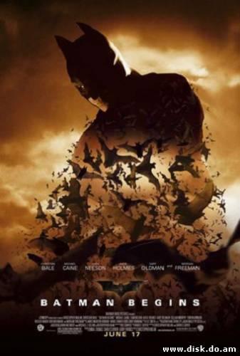 Скачать игру бэтмен 2005